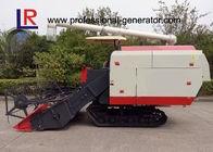 Agriculture Farm Machinery 63KW Gear Drive Rice Combine Harvester Large Granary